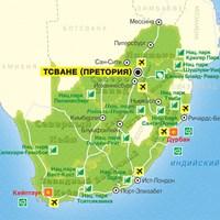 Карта Южно-Африканской Республики