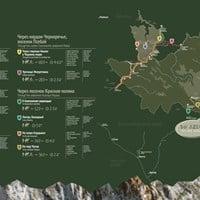 Карта маршрутов Кавказского заповедника